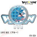 【最新モデル】CM-328 LOVE BEE ブルー おしゃれなクリップ&マーカーセット【WINWIN STYLE】