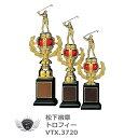 2020年1月度月間優良ショップ選出!松下徽章 トロフィー VTX.3720 男子ゴルフ、女子ゴルフ タイプ:C
