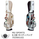 MU SPORTS エムユースポーツ 8.5型 キャディバッグ 703W6102