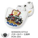 楽天ワールドゴルフWINWIN STYLE ウィンウィンスタイル マレットタイプ用パターカバー 七福神 PCM-294