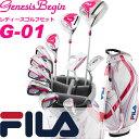 人気 FILA フィラ ゴルフ 14点(クラブ11本)レディースセット 軽量スタンド式バッグ付き クラブセット ゴルフフルセット【add-option】