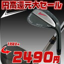 Strong yen reduction size sale 】 world eagle WG315 55 degrees sand wedge cancer meta finish [half price or less] [period limitation] [club % OFF] [point double] [02P17May13] [will take its ease tomorrow]