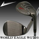 World eagle WG716 64 degrees high Rob wedge cancer meta finish [half price or less] [period limitation] [club % OFF] [point double] [02P17May13] [will take its ease tomorrow]