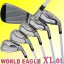 【最新モデル】ワールドイーグル XL-01 レディース アイアン5本セット【WORLD EAGLE】