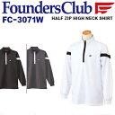 数量限定!早い者勝ち!FC-3071W ハーフジップハイネックシャツ ブラック/L【在庫処分】【訳あり】【evcpvs】【あす楽】