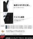 ファウンダースクラブ メンズ高機能レインスーツ ブルゾン【FC-6510A】【あす楽】
