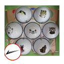 動物園ゴルフボール 北海道編7球セット BALL038【ポイント2倍】【最安値に挑戦】