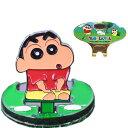 小東西 - クレヨンしんちゃん しんのすけ 直立マーカー 28mm W09FUM0183 メール便選択可能【CP】【あす楽】
