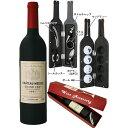 Golfersワイン アクセサリーキット WGOODS008【ポイント2倍】【最安値に挑戦】【02P01Oct16】