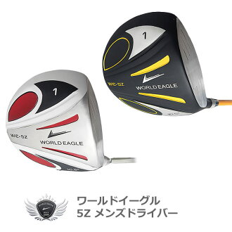 Try big specials! White?! Black?! World Eagle WORLDEAGLE 5Z driver rule fits model fs3gm