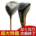 MD ゴルフ スーパーストロング ST ドライバー 1W ロフト角:10.5度/フレックスS【送料無料】