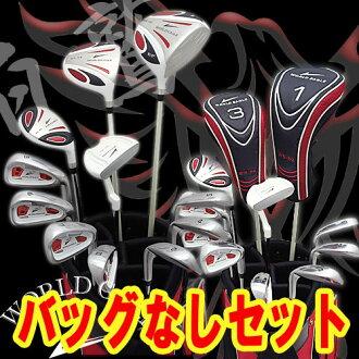 월드이 글 5Z 화이트 남성 골프 클럽 세트