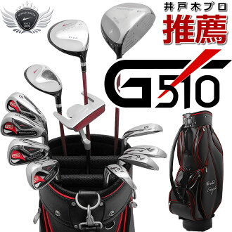 Wells wood Pro recommended! World Eagle G510 16-