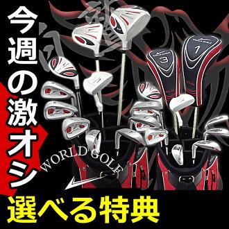 월드 이글 5 Z-WHITE 맨즈 골프 클럽 14점 풀 세트 3색으로부터 선택할 수 있는 가방! 우용】fs3gm