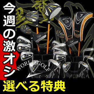 월드 이글 5 Z-BLACK 맨즈 골프 클럽 14점 풀 세트 3색으로부터 선택할 수 있는 가방! fs3gm