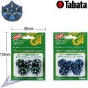 TABATA タバタ マイルドスパイク スパイダーロックII 5個入 ブラック/ブルー GV-0679