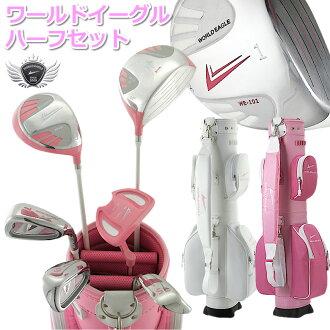World Eagle 101 women's 8-point half Golf Club set for beginners: fs3gm