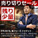 PARIS パリス シンプルなデザイン 裏フリースジャケット ACPR-2204 暖かい,冬,スーツ ...