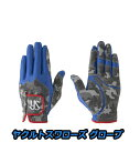 プロ野球 NPB!ヤクルトスワローズ ゴルフグローブ左手用 フリーサイズ カモグレー/ロイヤルブルー YSGL-8556【あす楽】