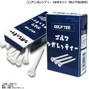 小東西 - ココアシガレッティー 20本セット 70mm W17TEE005【10%OFF以上】