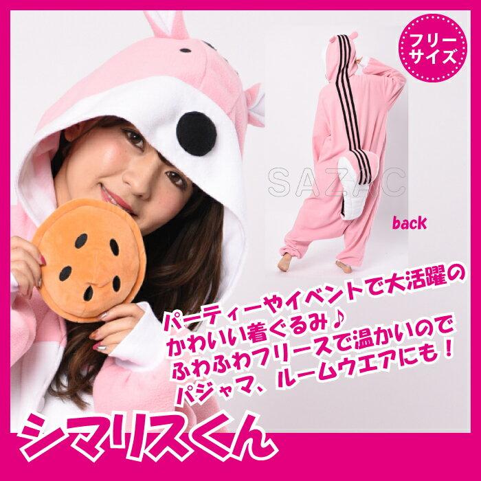 【2BUYで500円OFFクーポン】シマリスくん...の商品画像