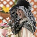 【送料無料】いろいろ使える首筋ガード帽子(虫よけネット付き)