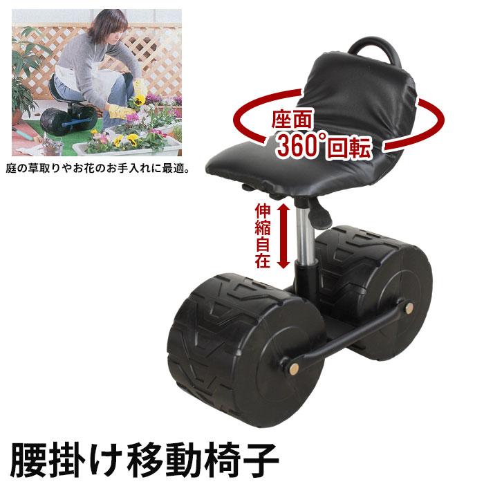 いす椅子イスチェアチェアー移動椅子移動式椅子作業車作業イスタイヤ付きキャスター付きェアスツール腰掛け