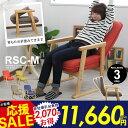 リクライニング 高座椅子 座いす 座椅子 一人掛け チェア 座面高 高さ調節 天然木 木 フレーム 一人暮らし 新生活 プレゼント ギフト