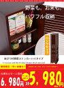 クーポン利用で野菜ストッカー ハイタイプが【1000円OFF】