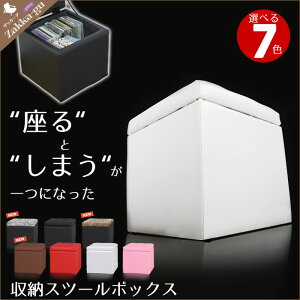 【クーポン利用で500円OFF!!】いす イス 椅子 チェア チェアー ベンチ スツール 収納 レザー調 収納スツール シングル ボックス BOX キューブ型 オットマン レザー 収納チェア 収納いす 収納イ