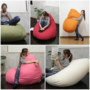 日本製超特大ビーズクッションディアドロップ全7色クッションビーズジャンボビッグ座布団ざぶとん座椅子椅子いすチェアチェアー1人用こたつローフロア昼寝子供キッズこどもフロアクッションソファリラックスシンプルスタンダード