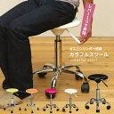キャスター付 ガス圧スツール 昇降 高さ調節可能 キャスター付き スツール イス チェア 椅子 カウンターチェアー カウンターチェア カッティングチェア ガス圧...
