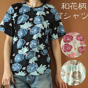 ネコポス Tシャツ