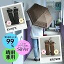 傘 レディース 日傘 折りたたみ 晴雨兼用 uvカット 遮光 水玉 梅雨対策 おしゃれ かわいい 女性用