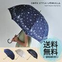 【同梱不可】傘 レディース ワンタッチ おしゃれ かわいい 雨傘 女性用