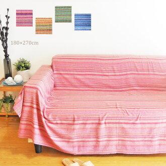 印度棉花多蓋條紋顏色小辰被褥蓋一片布多條紋的矩形邊框織物布沙發沙發床多北歐
