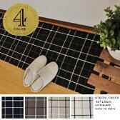 インド綿 キッチンマット ストライプチェック 4色 【45×120cm】 マット アジアン ナチュラル シンプル モダン ポップ