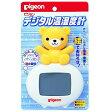 ピジョン デジタル温湿度計 x20個 Pigeon thermometer and hygrometer 4902508102445