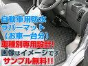 ZERO(ゼロ)フロアマット Peugeot プジョー207SW ワゴン 2007/3〜 A7W5F# 【ラバーマット】(自動車 フロアーマット カーマット)