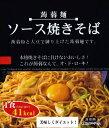 こんにゃく焼きそば 6食 セット ダイエット ダイエット食品 こんにゃく麺 即日発送 送料無料
