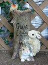 うさぎの置物 ラビット小鳥と切り株 バードフィーダー ウサギ 7840 兎 オーナメント