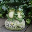 カエルの置物 かえるウエルカムストーン N2251 動物 置物 玄関 オブジェ ガーデン オーナメント ガーデニング