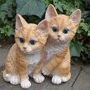 猫の置物 子猫の兄弟 茶トラ 9592H キャット ガーデンオブジェ CAT 動物 オーナメント ネコ 雑貨 ガーデン インテリア