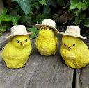 ひよこの置物 麦わら帽子とひよこ6品セット M3818-00 鳥 とり 動物 オーナメント オブジェ 庭 ガーデン 雑貨 インテリア ニワトリ リアル デスプレィ 小物 ガーデニング