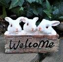 うさぎの置物 ウエルカムラビット N13668 動物 オーナメント ガーデン オブジェ ガーデニング インテリア 雑貨 ディスプレイ 庭 玄関 ウサギ リアル