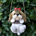 犬の置物 エンジョイブランコ シーズー 6432HT いぬ イヌ 動物 オーナメント ガーデン オブジェ 庭 雑貨 ガーデニング インテリア 雑貨 マスコット リアル デスプレィ アニマル