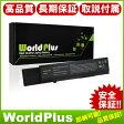 互換 新品 WorldPlus バッテリー DELL デル Vostro 3400 3500 3700 Series 対応 0TXWRR 0TY3P4 312-0997 4JK6R 7FJ92