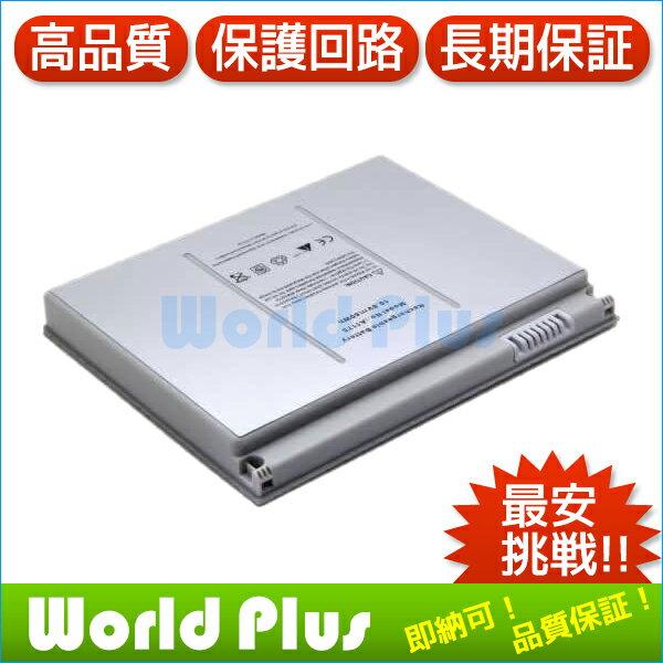 【互換バッテリー】保証付 新品 Apple PowerBook 15inch A1175 MA463