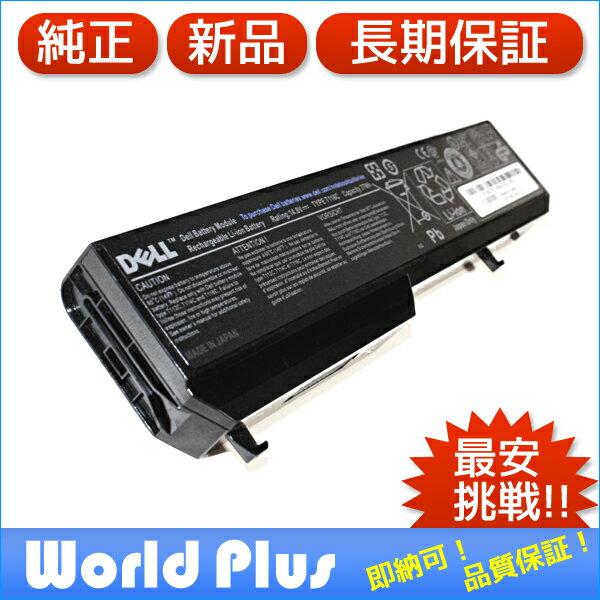 【純正バッテリー】保証付 Dell 純正 DELL Vostro 1310 1320 1510 1520 2510 4セル バッテリー 37W...
