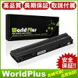 互換新品 Dell Latitude E5420 E5430 E5520 E5530 E6420 E6430 E6440 E6520 E6530対応バッテリー 11.1V/4400mAh 保護回路 PSE・CE準拠 WorldPlus製